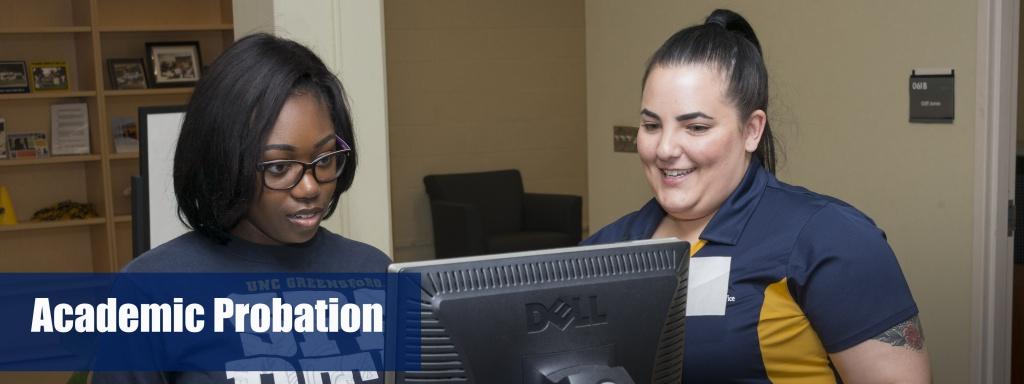 academicstandingprobation_header